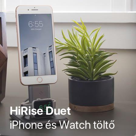 HiRise Duet